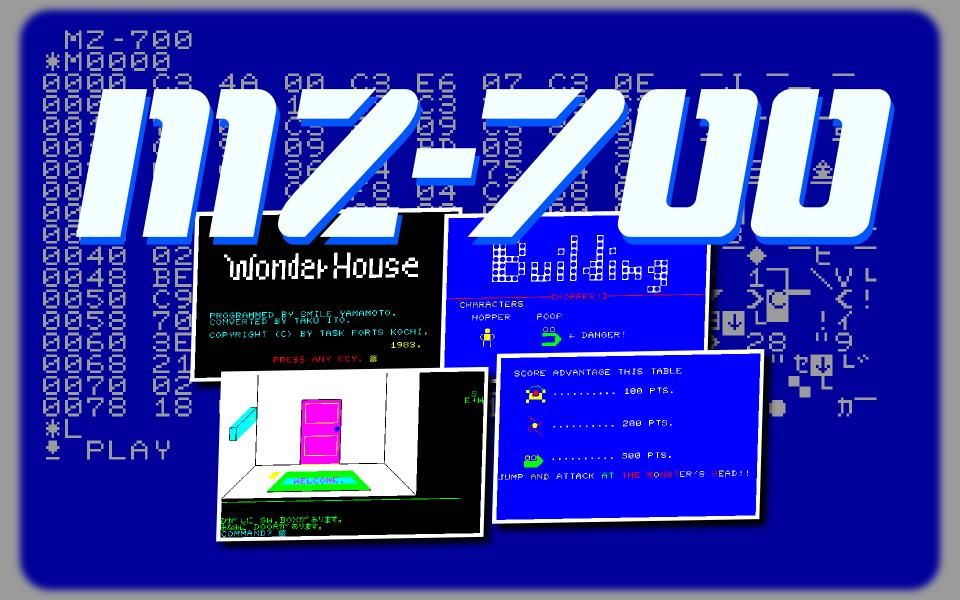 MZ-700フルJavaScriptエミュレー...